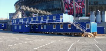 UEFA_donetsk_ukraine_football_container_3